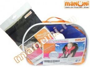Подушка-путешественница+Накидка-защитка (в сумке)
