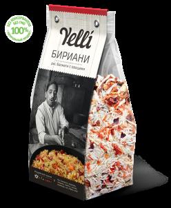"Коллекция  Yelli  - Басмати с овощами ""Бириани"""