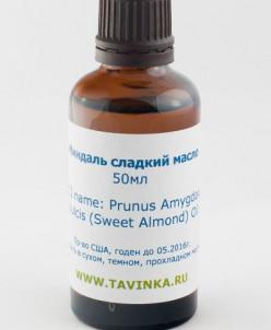 Баз.масло Миндаль сладкий масло 50 мл